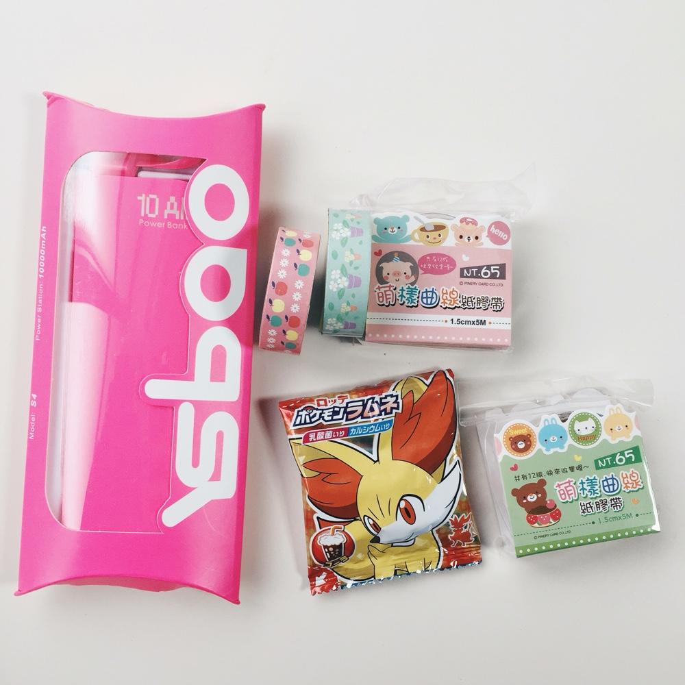 blippo-kawaii-shop.jpg