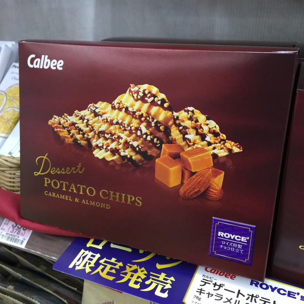 calbee-dessert-potato-chips.jpg