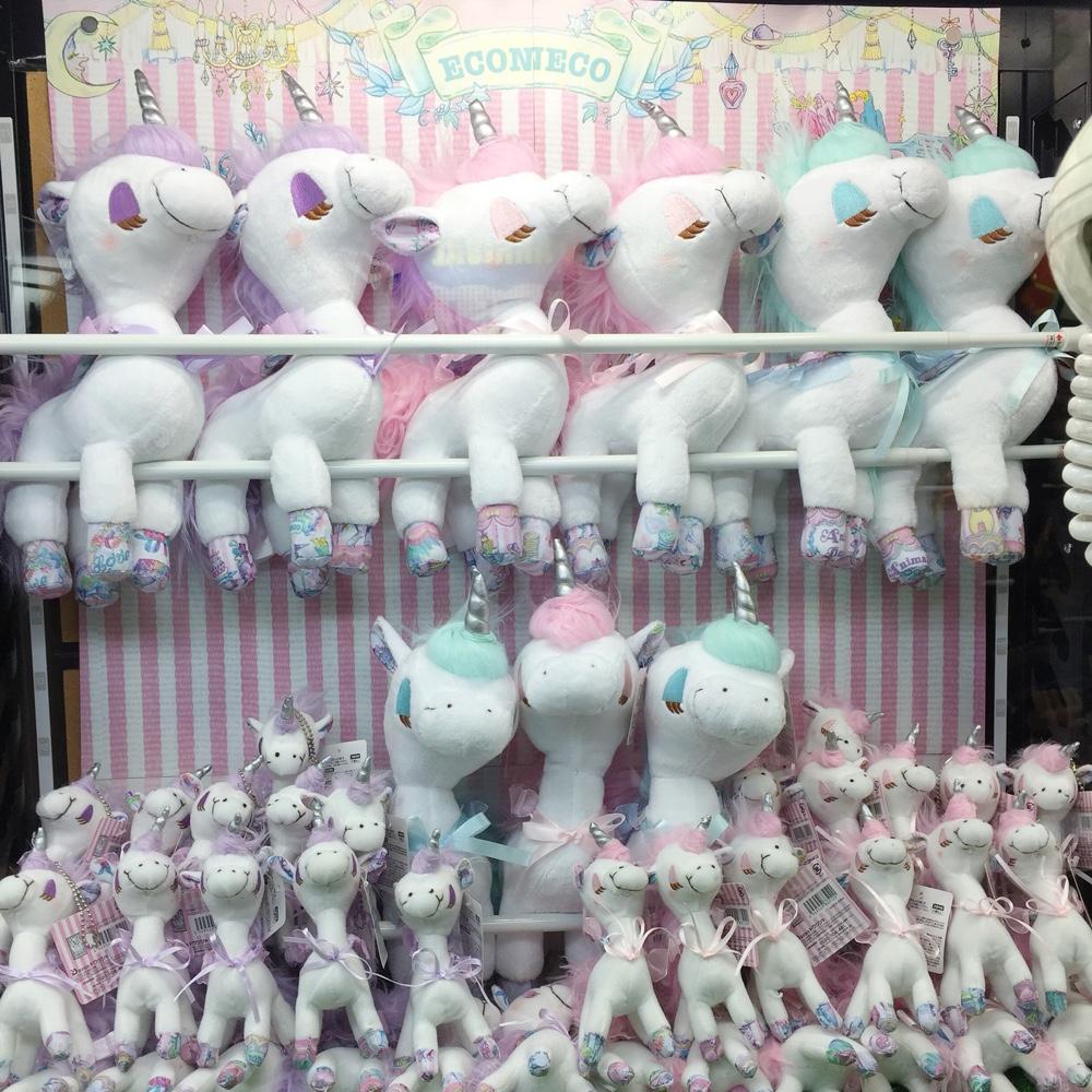 kawaii-econeco-unicorns.jpg