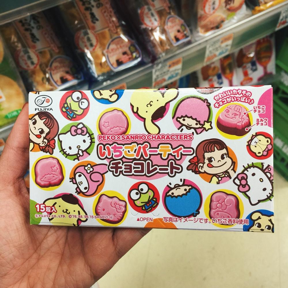 pekochan-chocolate.jpg