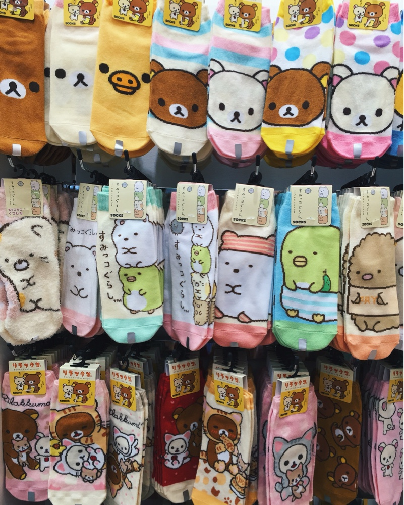 socks-kawaii.jpg