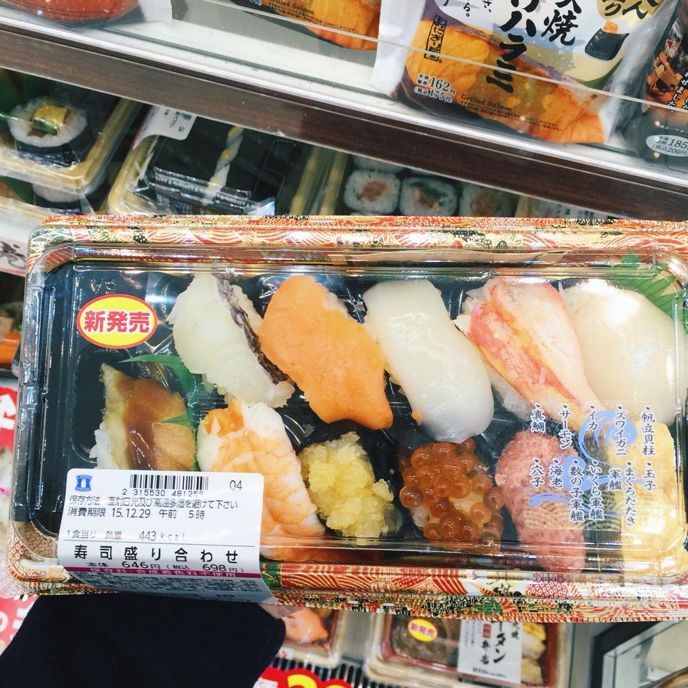 sushi-yum.jpg