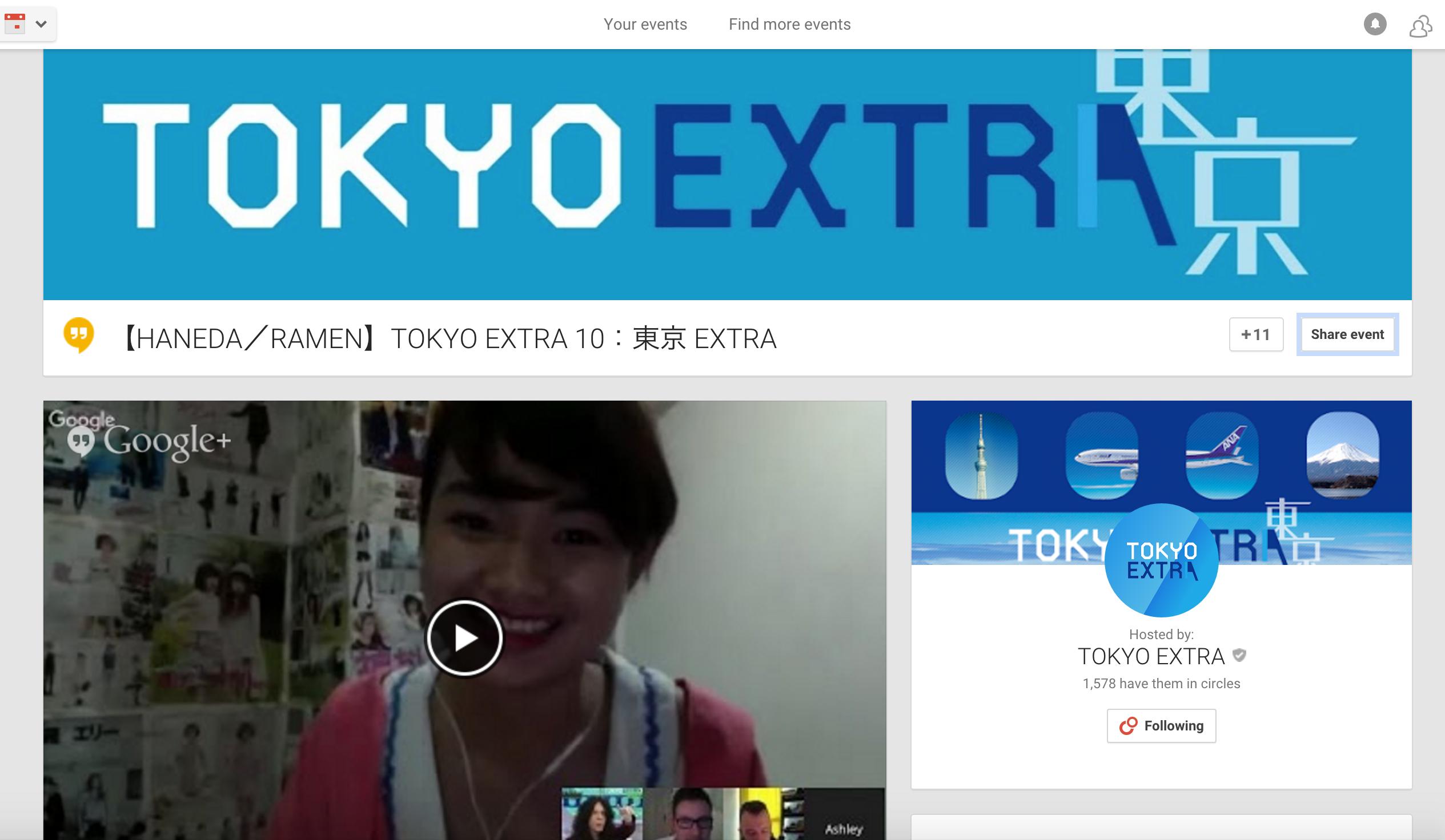 tokyo extra ashley