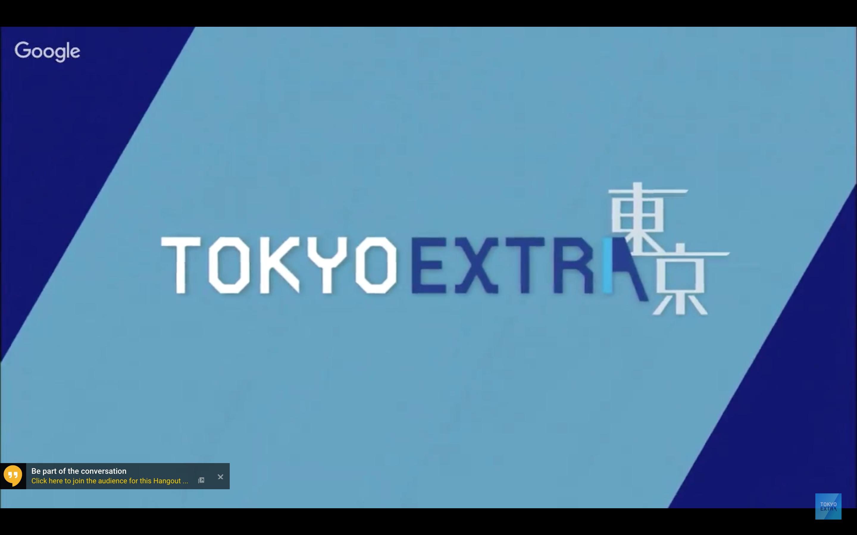 tokyo extra
