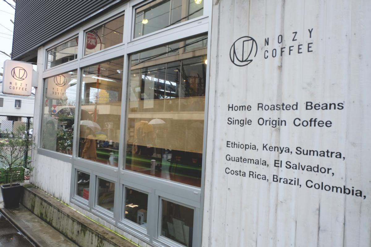 DSCF1657allie laura coffee pancakes tokyo