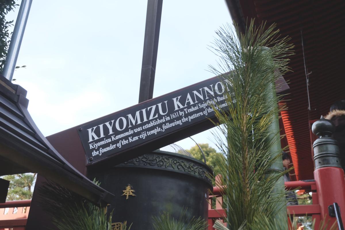 DSCF2458rainbowholic kaila ocampo birthday