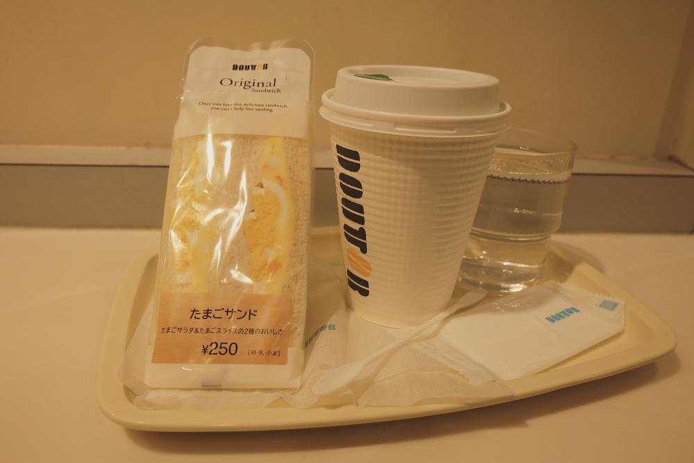 DSCF3460 kawaii sanrio puroland tokyo