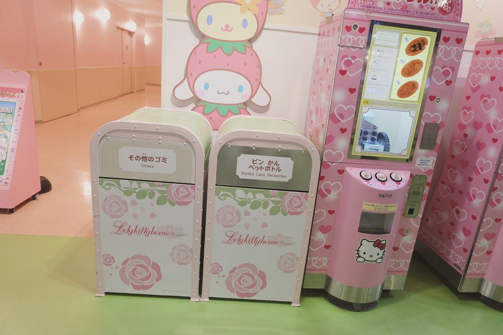 DSCF3633 kawaii sanrio puroland tokyo