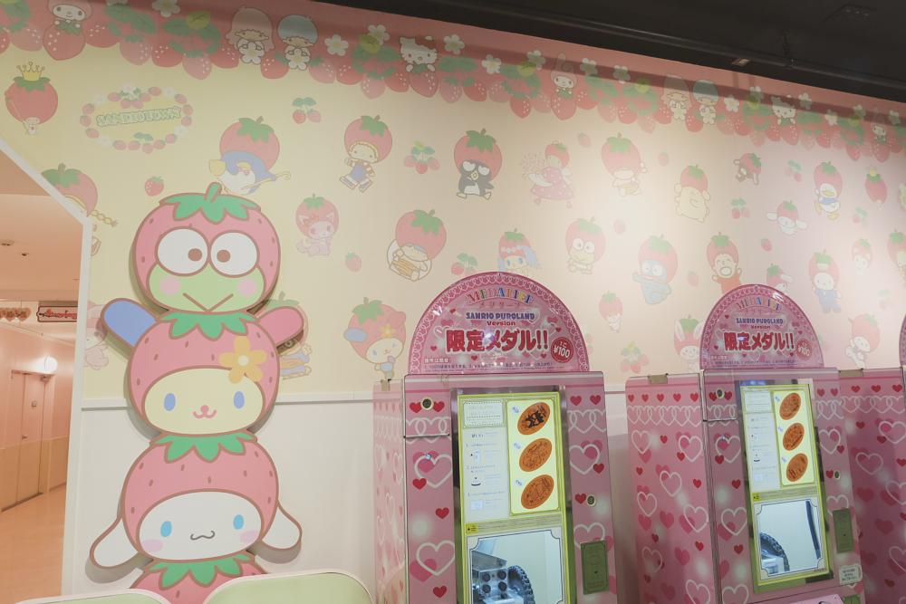 DSCF3634 kawaii sanrio puroland tokyo