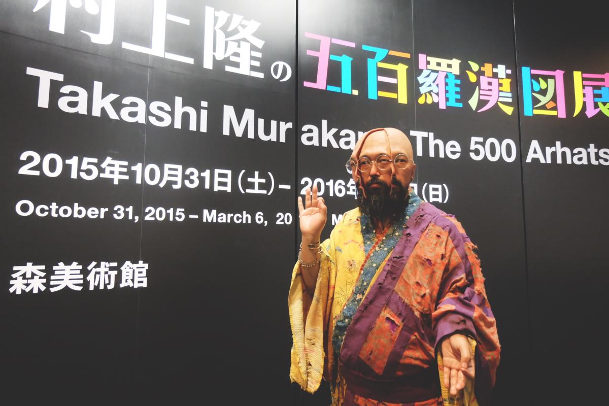 DSCF4267 the 500 arharts mori art museum takashi murakami