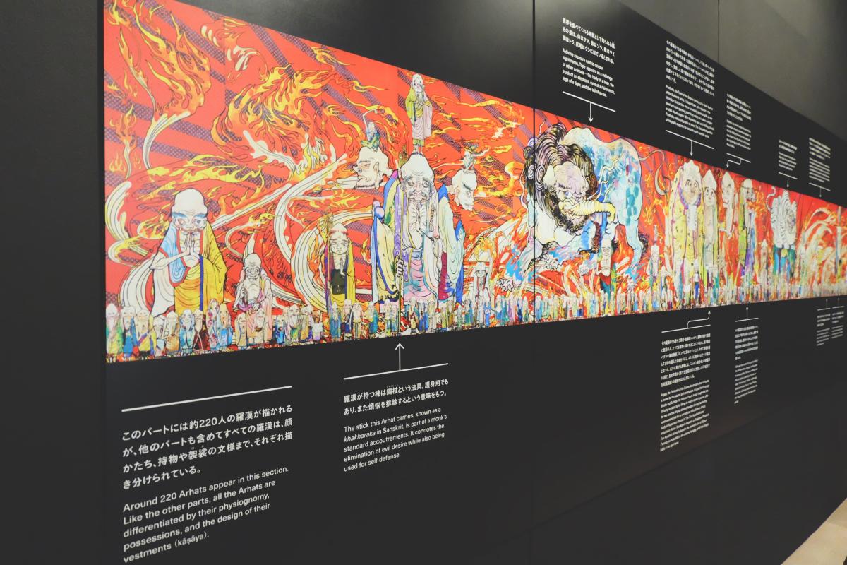 DSCF4330 the 500 arharts mori art museum takashi murakami