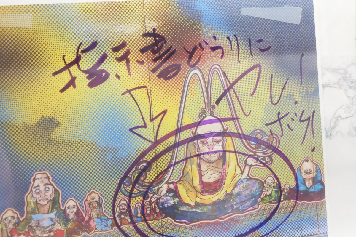 DSCF4334 the 500 arharts mori art museum takashi murakami