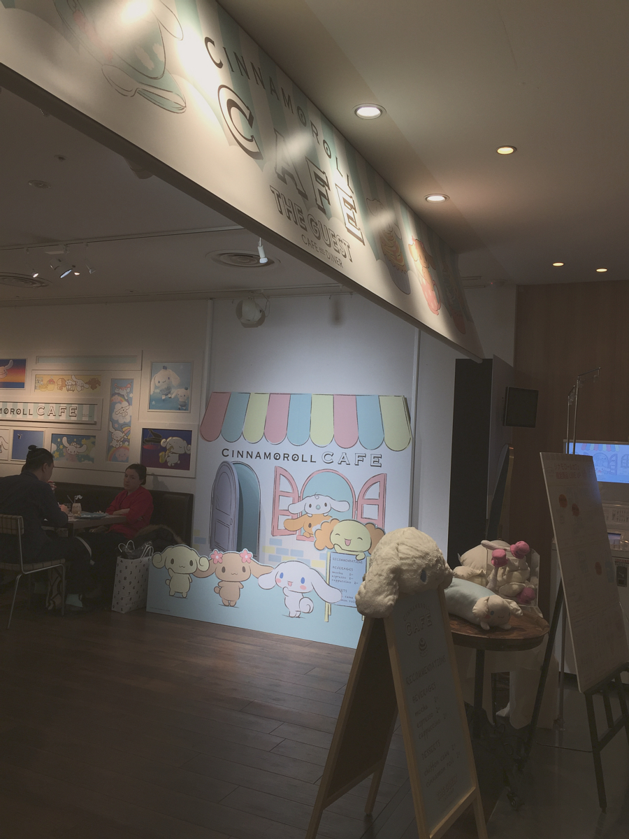 Photo 12-31-15, 4 55 25 PMkawaii cinnamoroll cafe shibuya