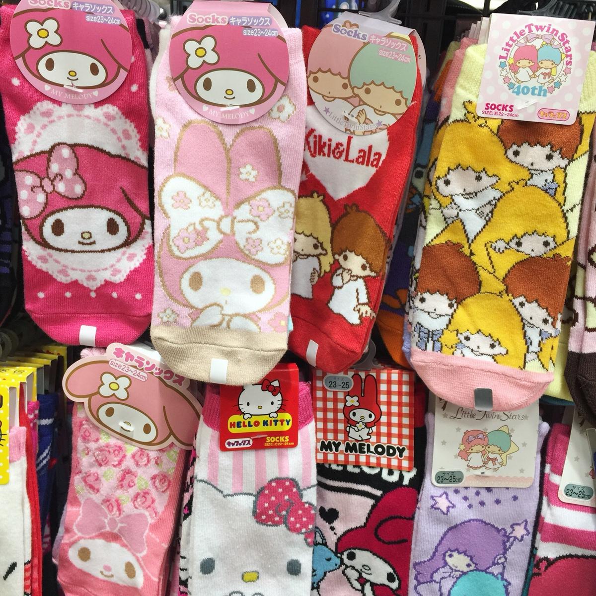 kawaii-socks.jpg