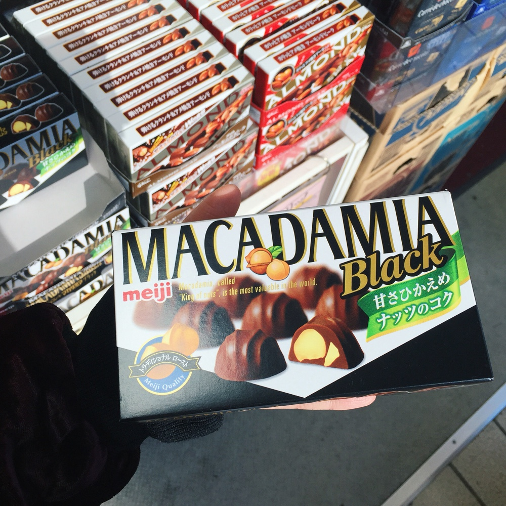 macadamia-black.jpg
