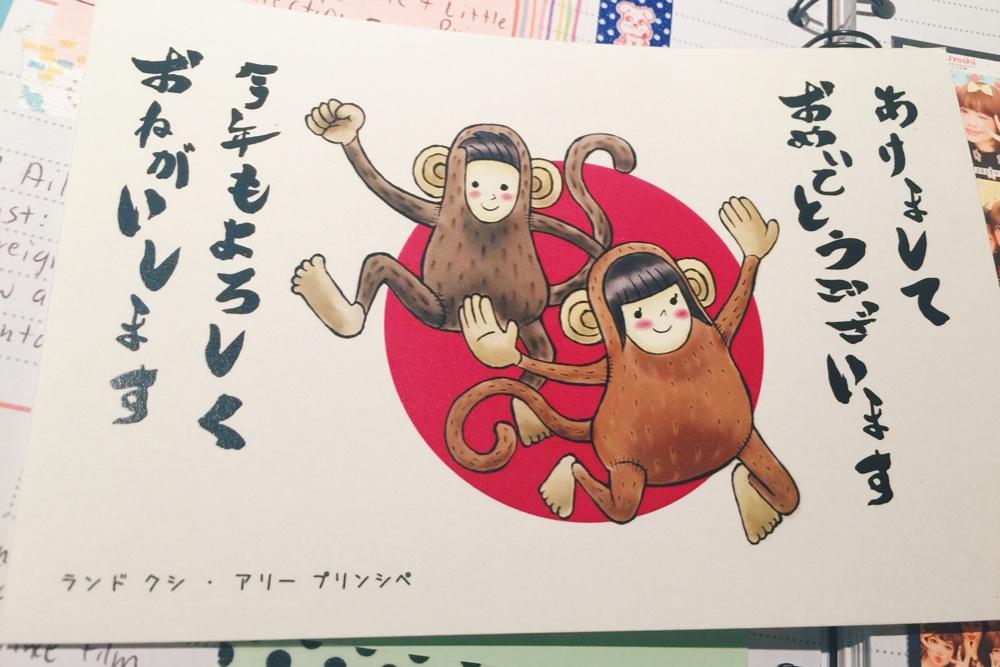 new-years-card.jpg