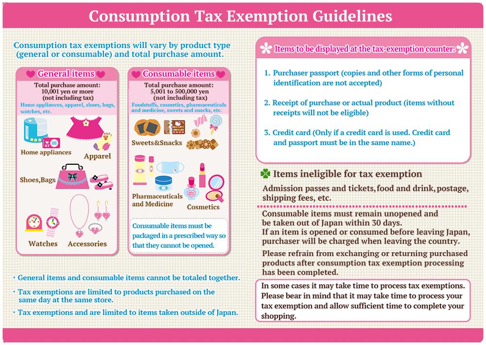 sanrio puroland tax free