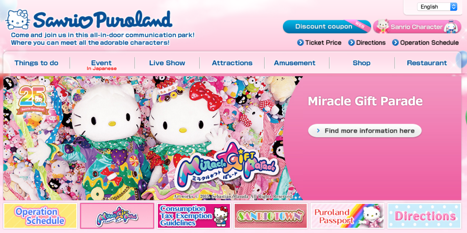 sanrio puroland website