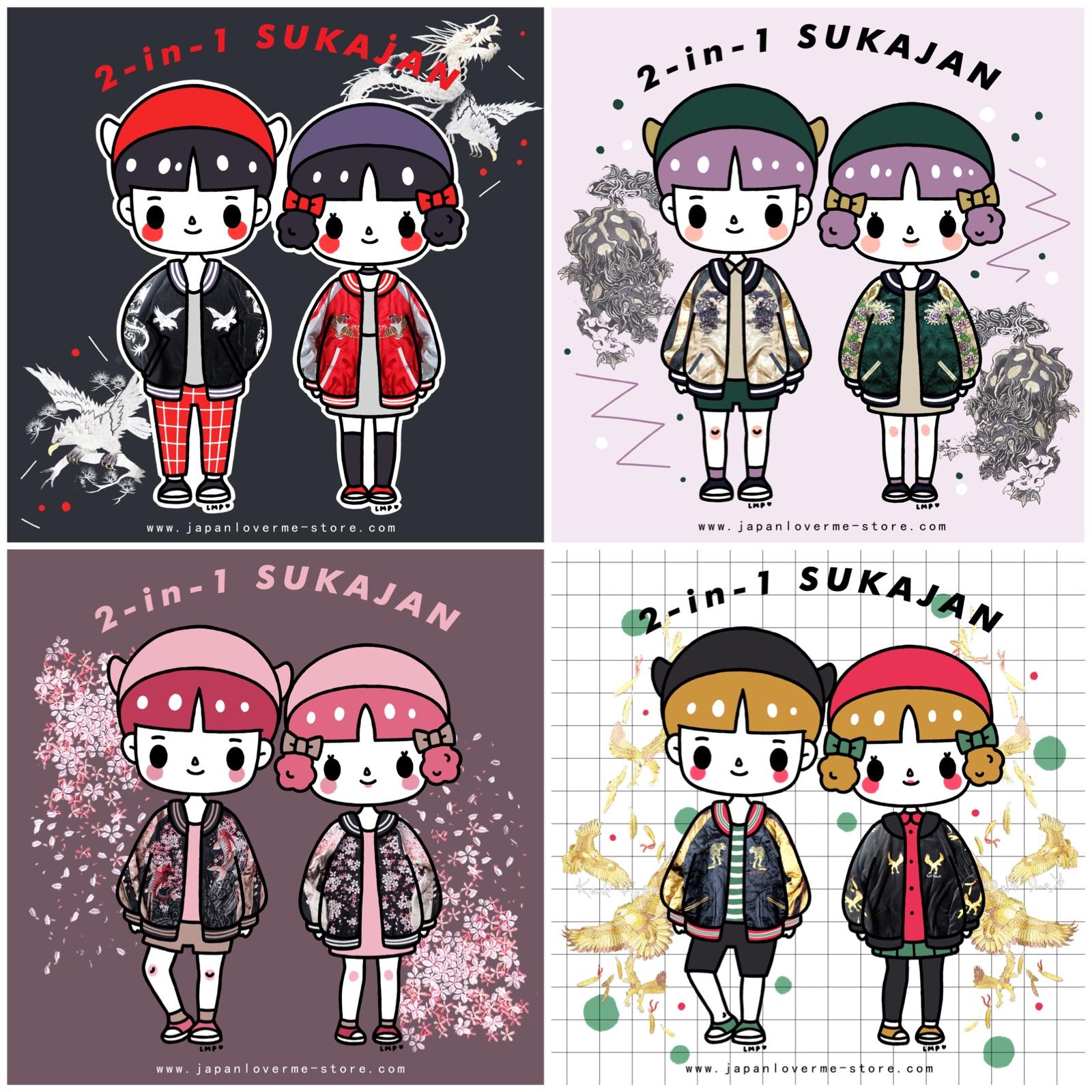 sukajan skajan souvenir jacket japan lover me store2