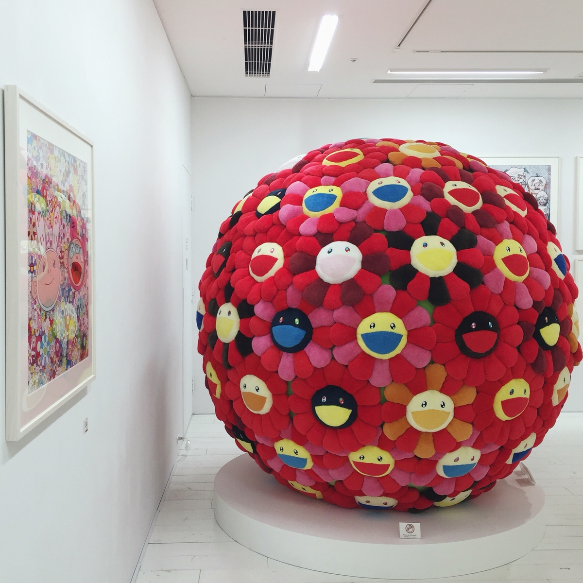 takashi-murakami-flowerball.jpg