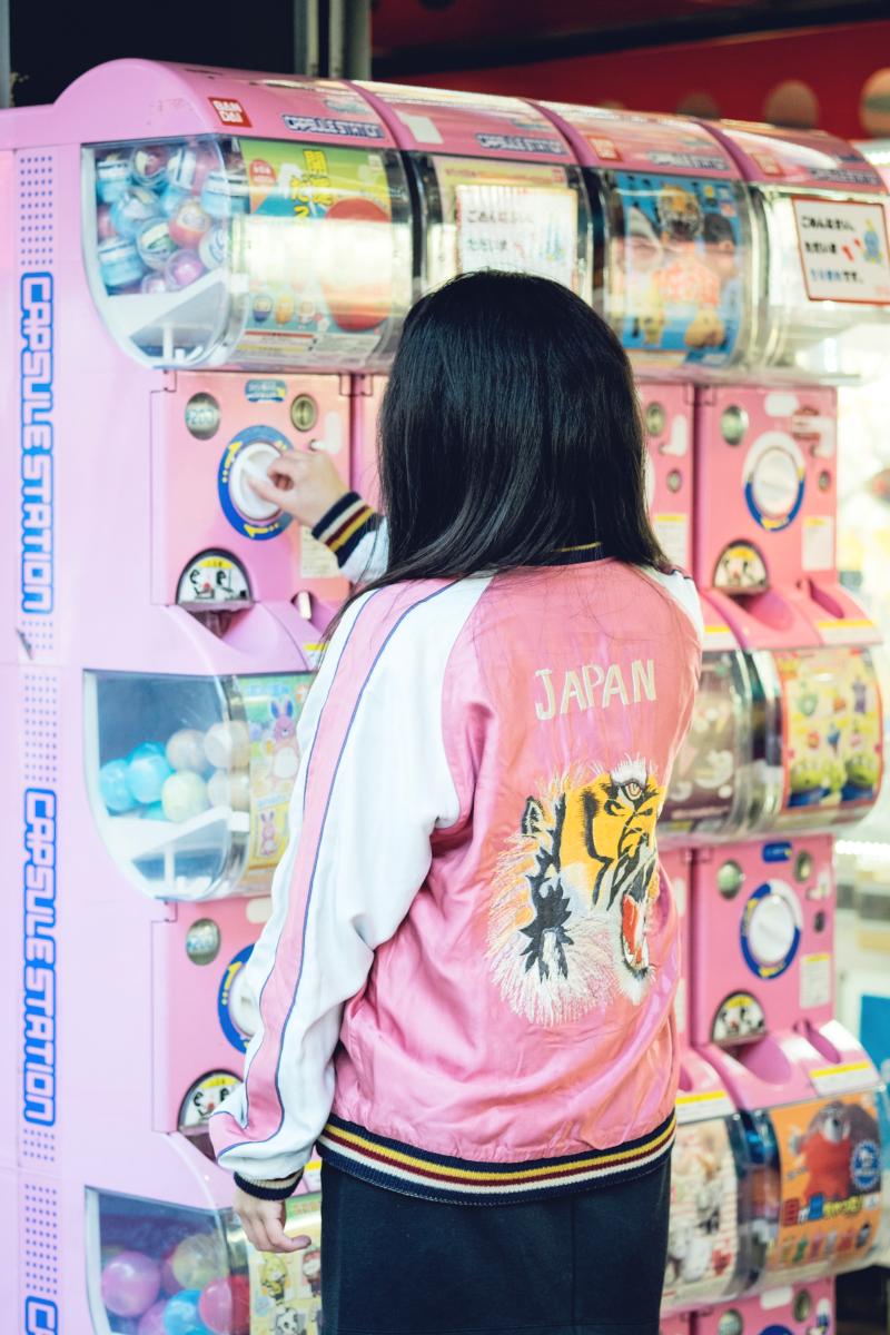 DSCF5566 sukajan souvenir jacket japan lover me store