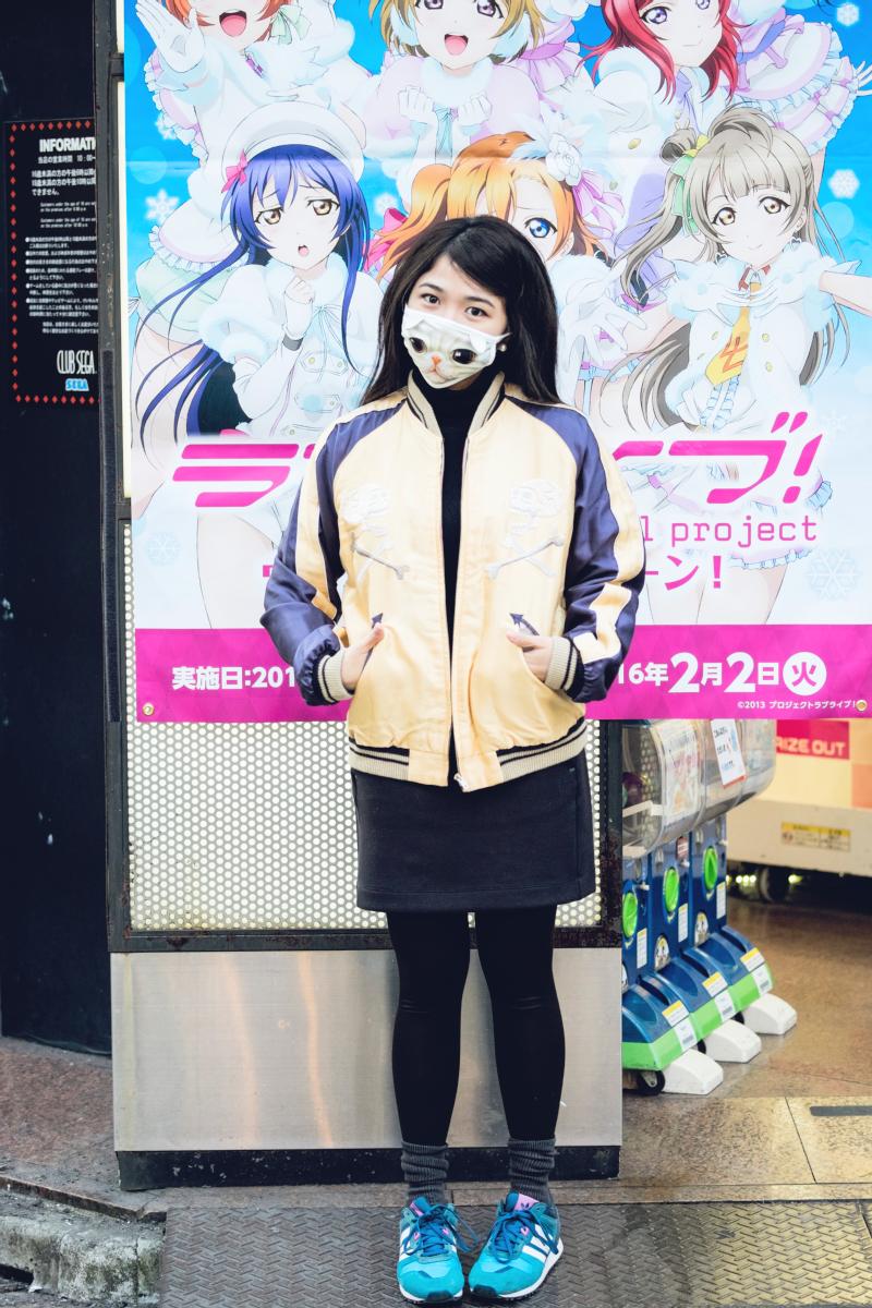 DSCF5578 sukajan souvenir jacket japan lover me store