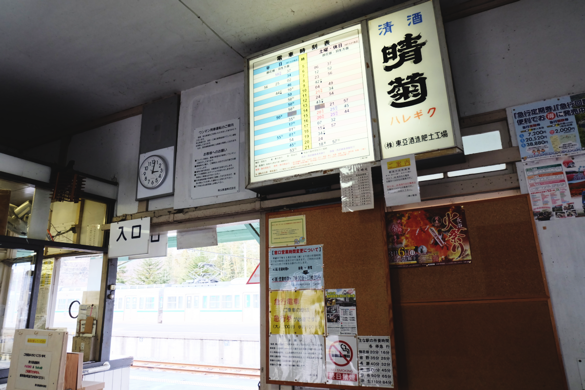 DSCF6234 icicles of misotsuchi chichibu saitama