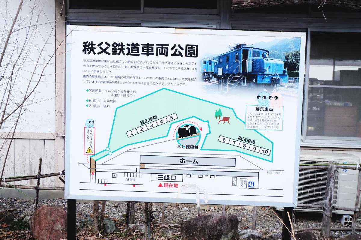 DSCF6240 icicles of misotsuchi chichibu saitama