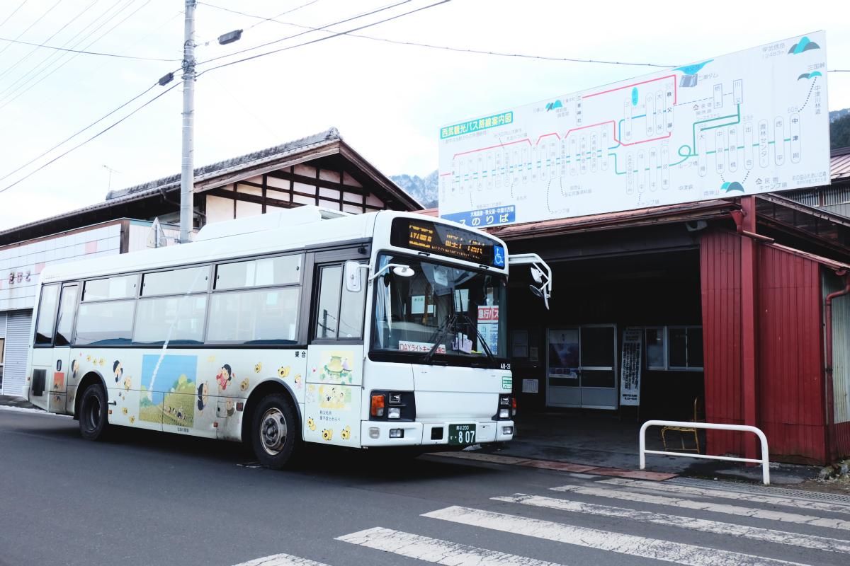 DSCF6241 icicles of misotsuchi chichibu saitama
