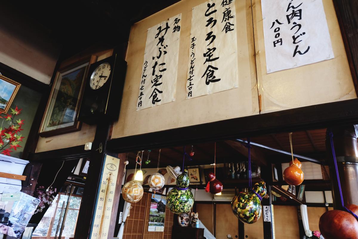 DSCF6255 icicles of misotsuchi chichibu saitama