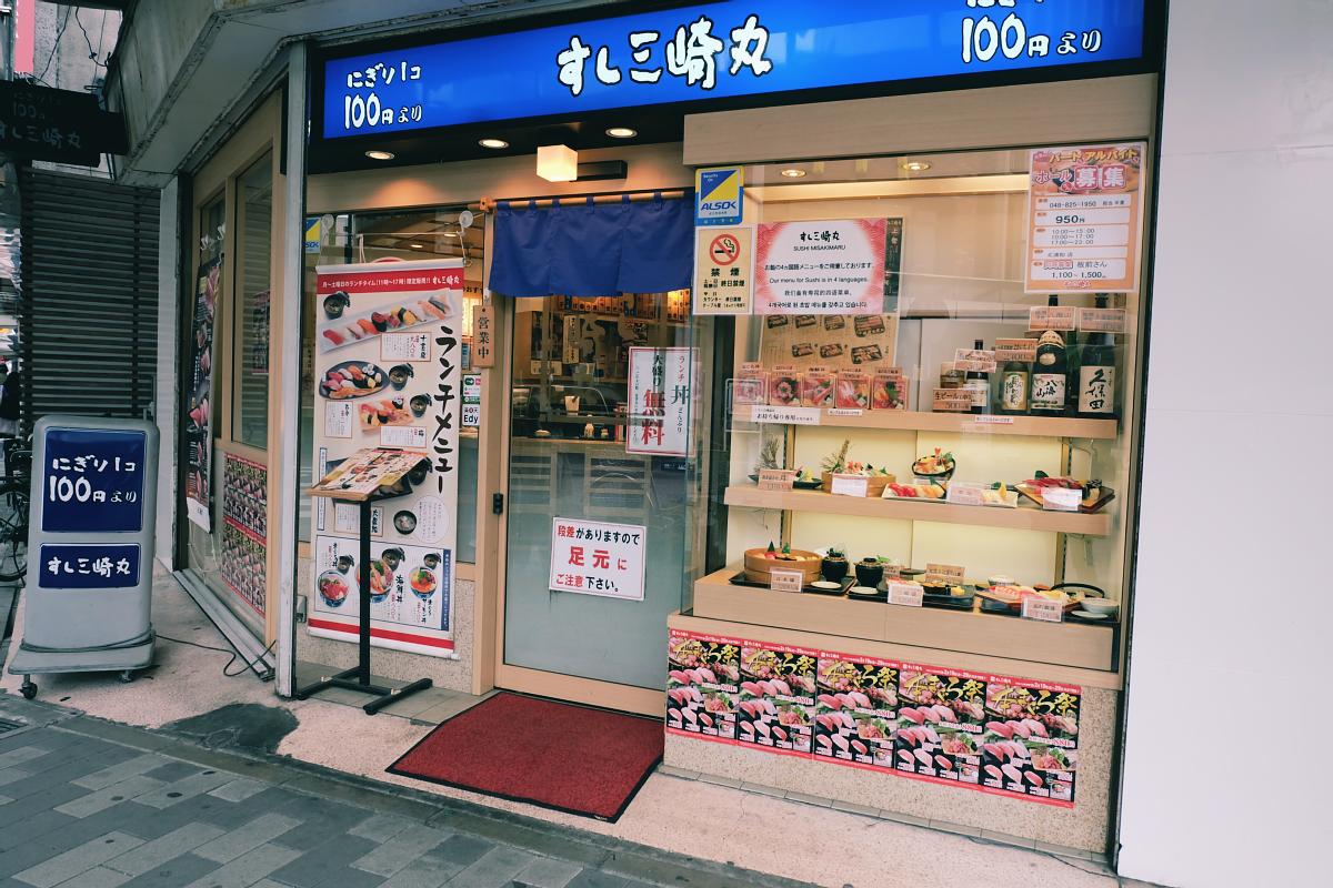 DSCF7221 japan kawaii life