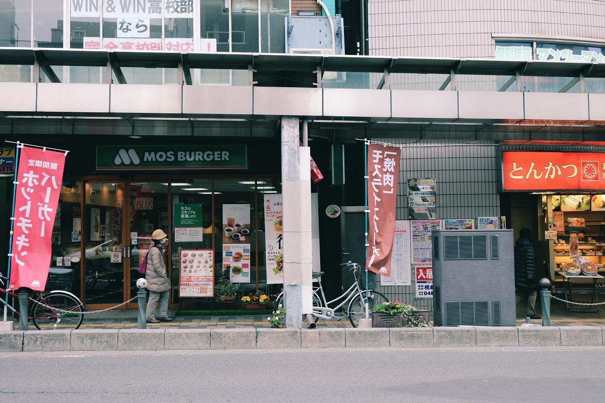 DSCF7225 japan kawaii life