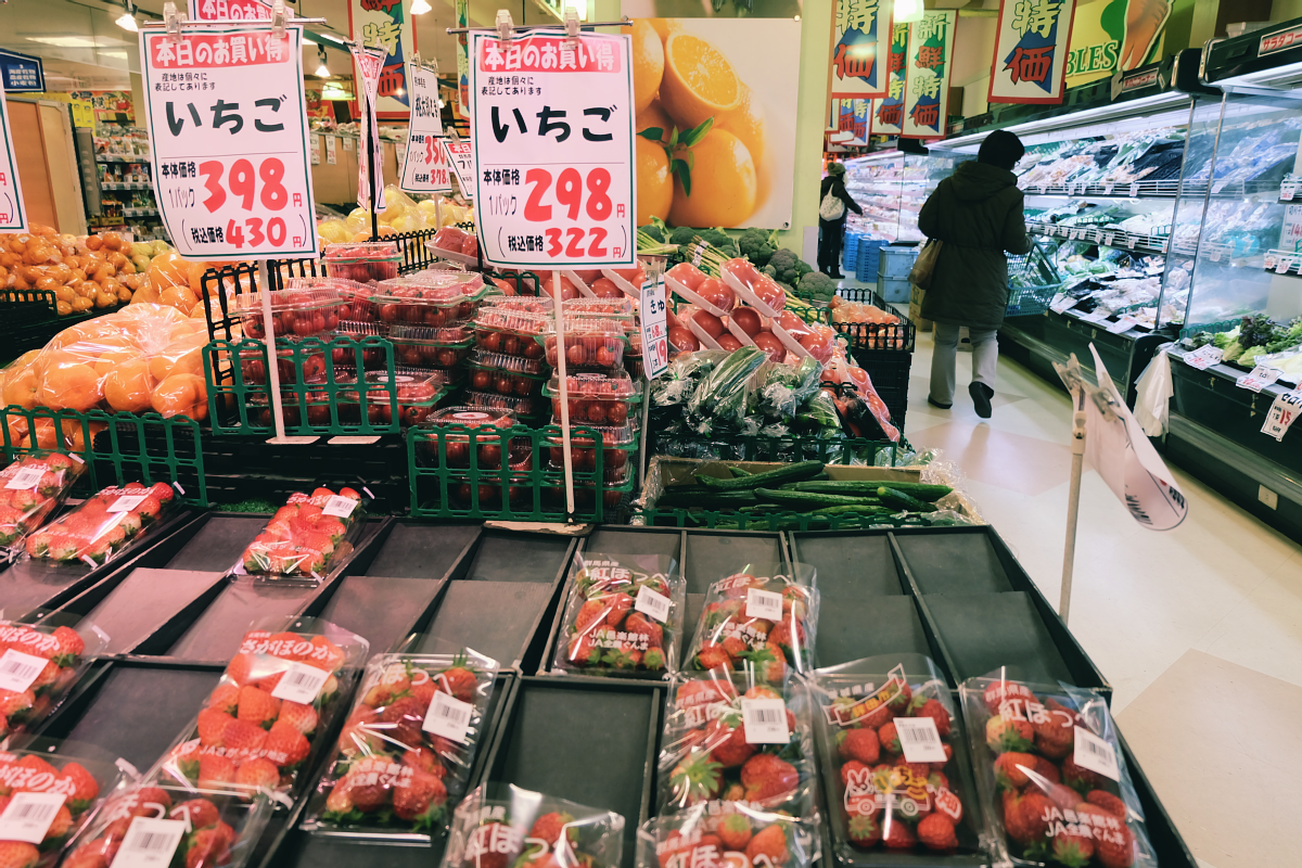 DSCF7233 japan kawaii life
