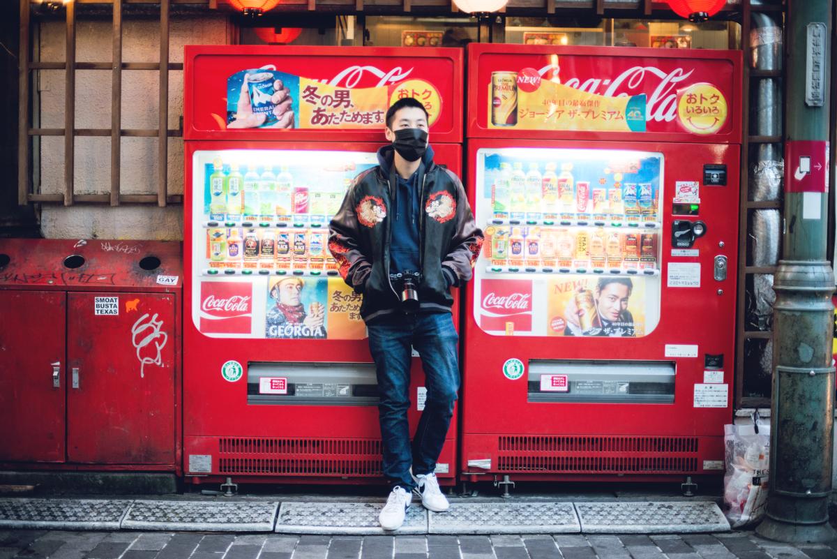 DSC_0723 sukajan souvenir jacket japan lover me store