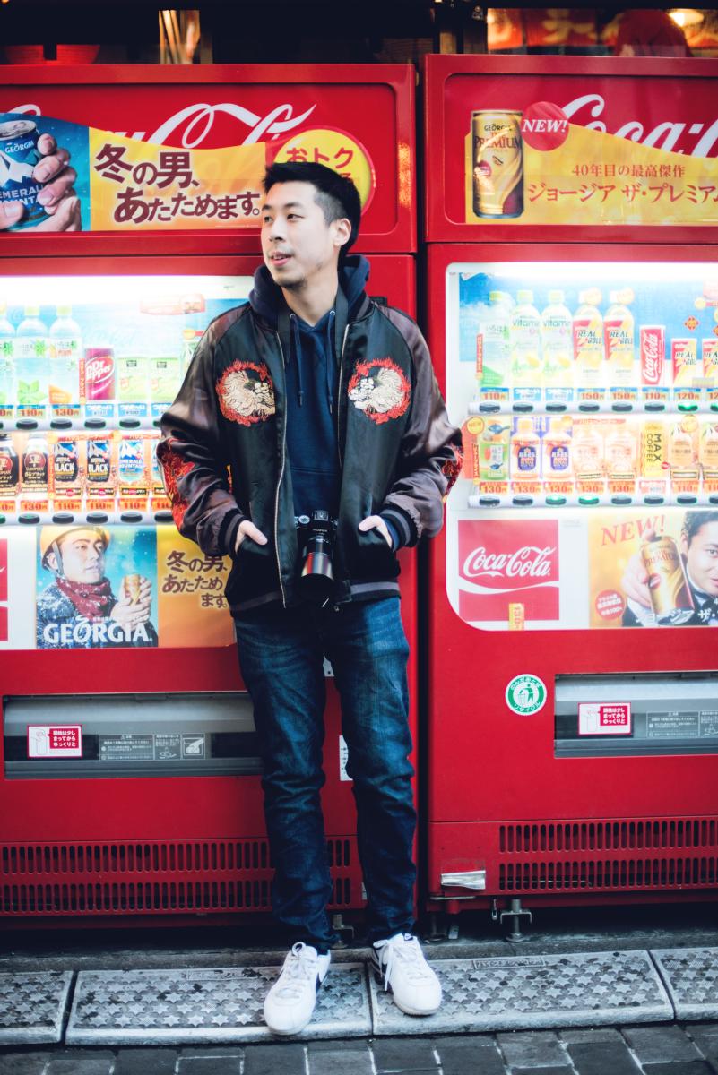 DSC_0735 sukajan souvenir jacket japan lover me store