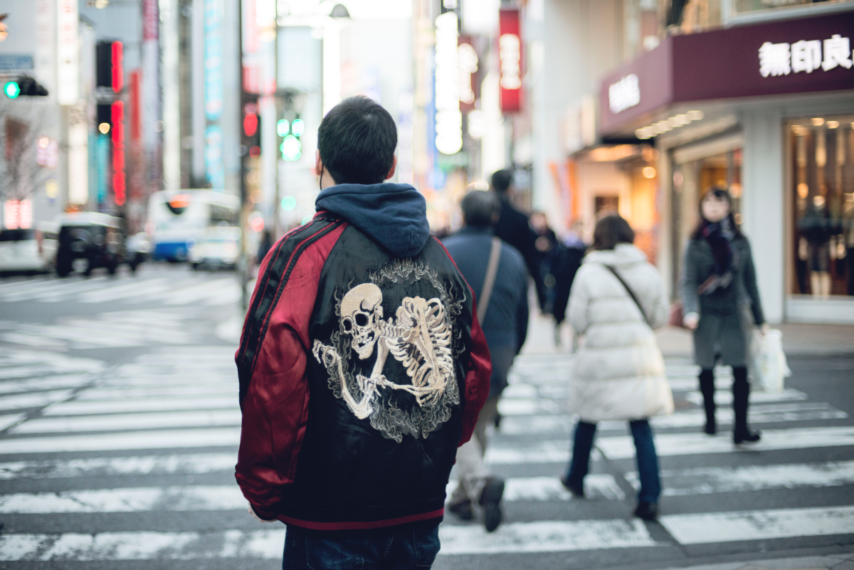 DSC_0751 sukajan souvenir jacket japan lover me store
