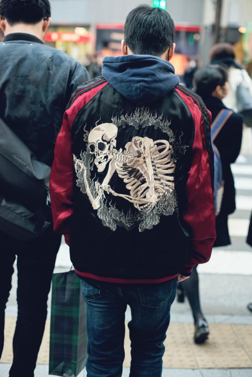 DSC_0791 sukajan souvenir jacket japan lover me store