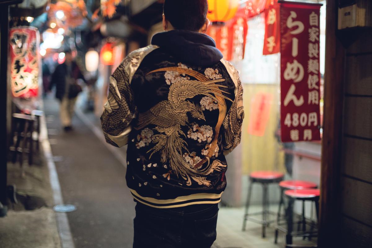 DSC_0839 sukajan souvenir jacket japan lover me store