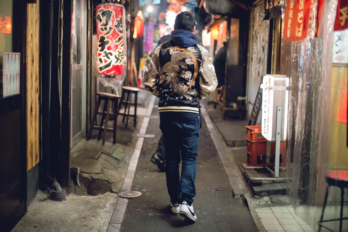 DSC_0845 sukajan souvenir jacket japan lover me store