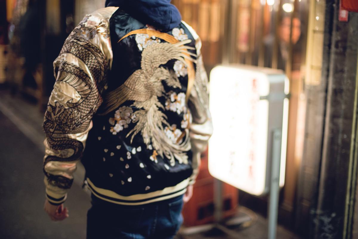 DSC_0855 sukajan souvenir jacket japan lover me store