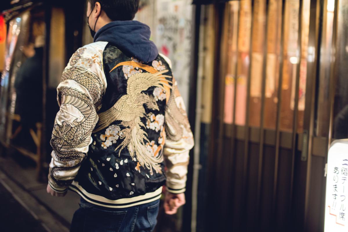 DSC_0864 sukajan souvenir jacket japan lover me store