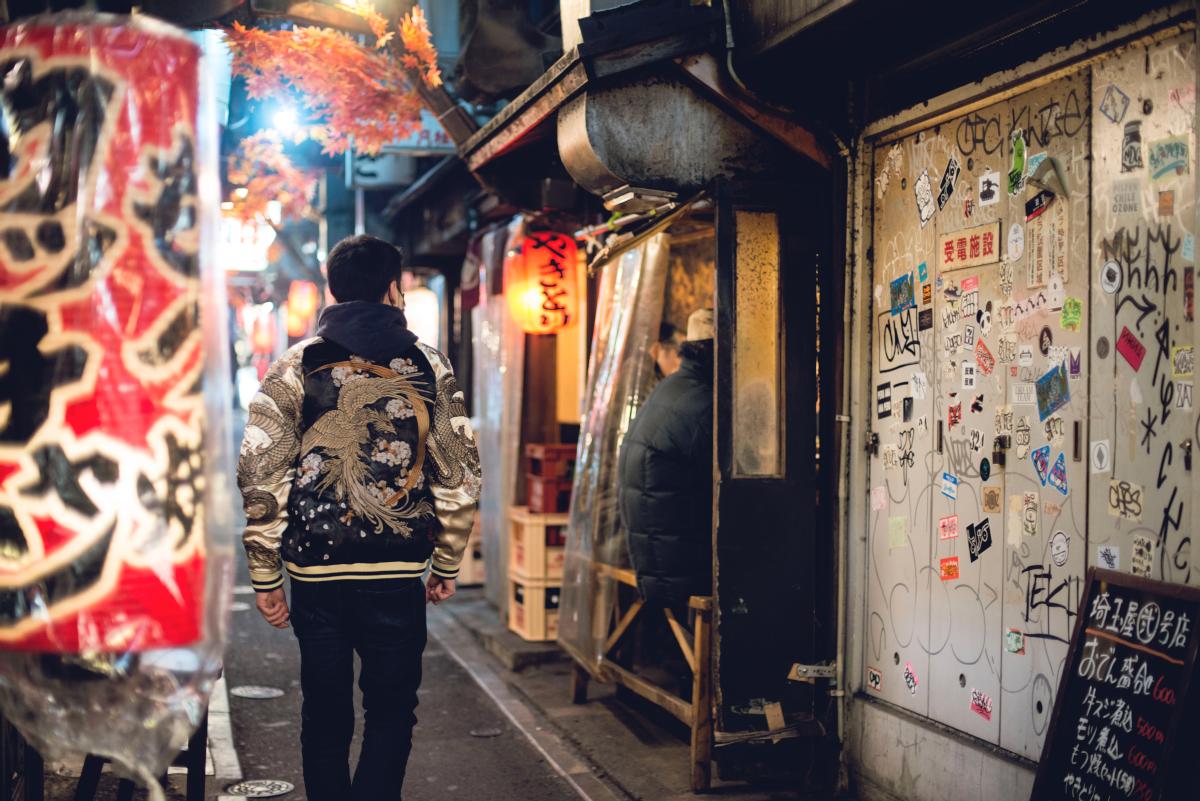 DSC_0866 sukajan souvenir jacket japan lover me store