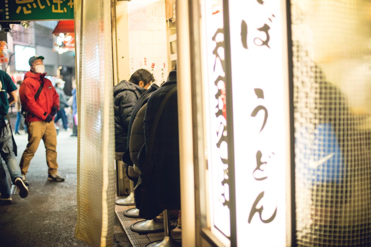 DSC_0918 sukajan souvenir jacket japan lover me store