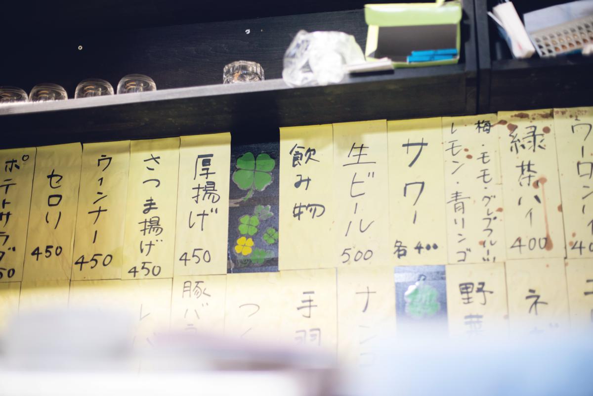 DSC_0922 sukajan souvenir jacket japan lover me store