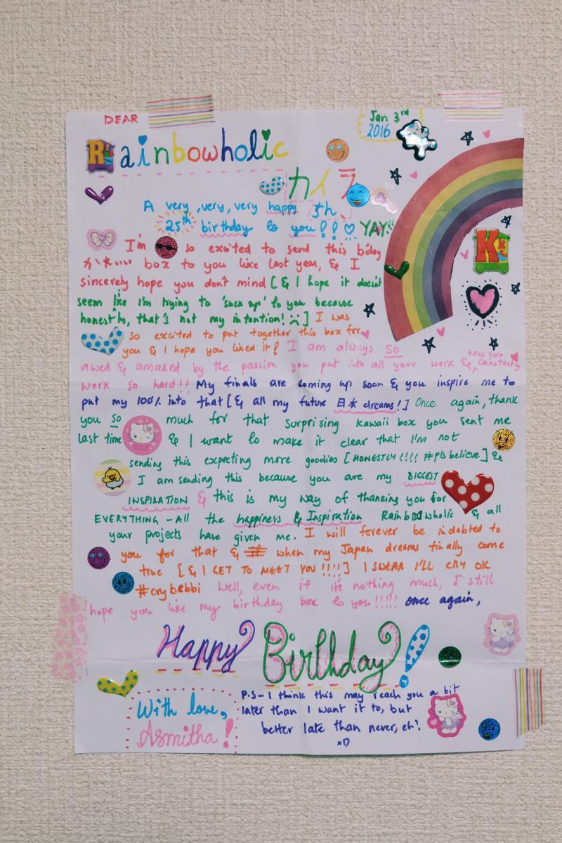 asmitha rainbowholic gift6