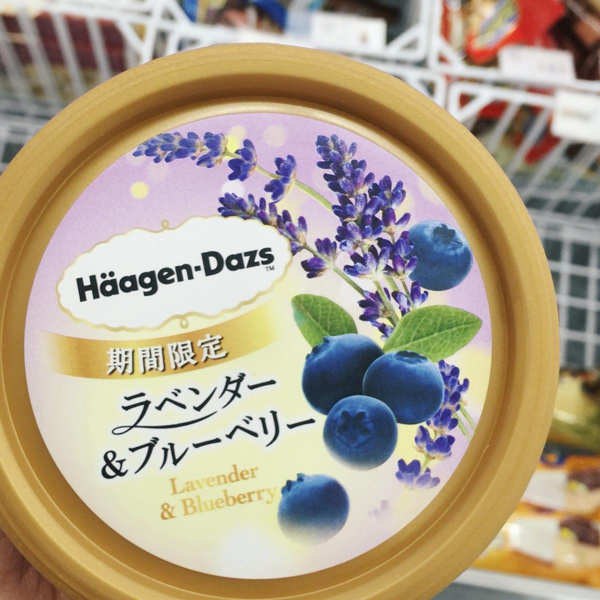 haagen-dazs-lavender-blueberry.jpg
