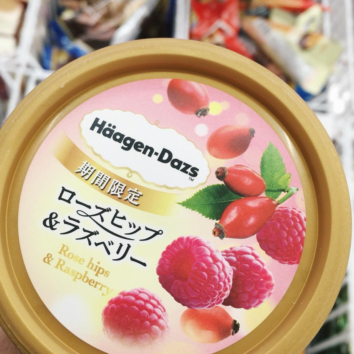 haagen-dazs-rosehip-raspberry.jpg