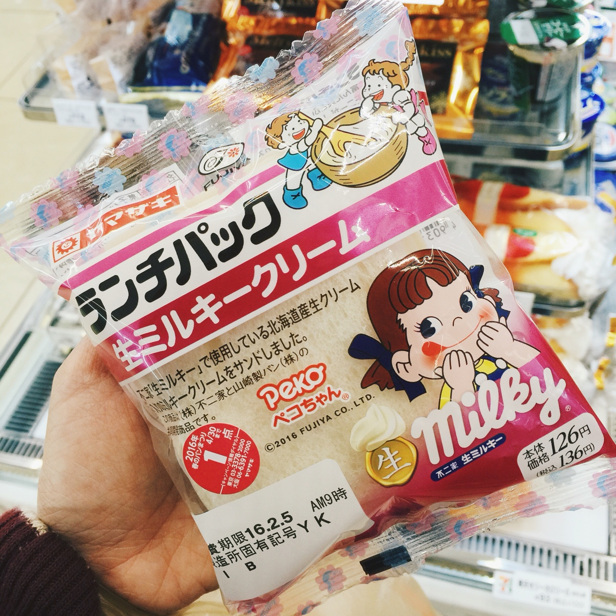 milky-peko-sandwich.jpg