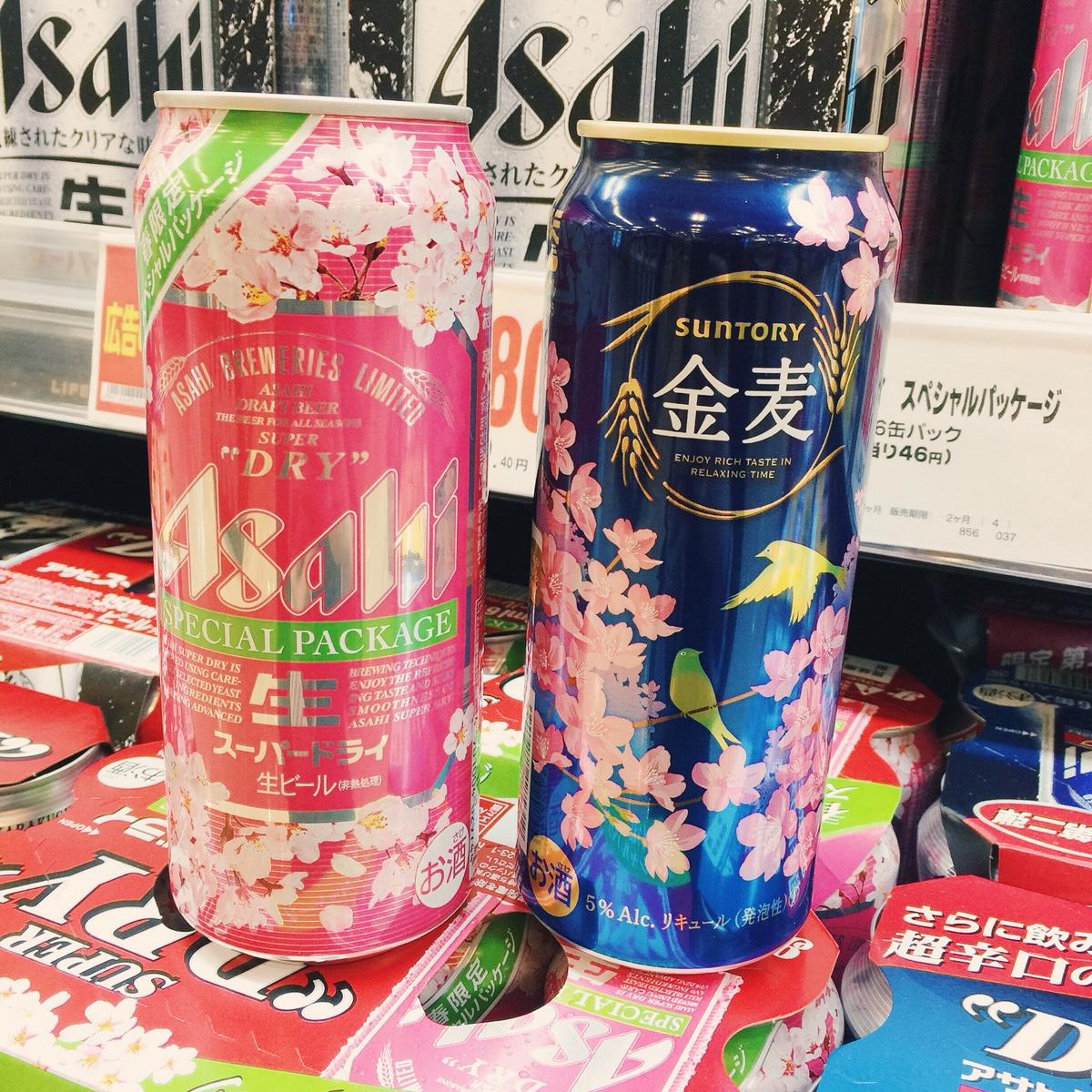 sakura-beer.jpg