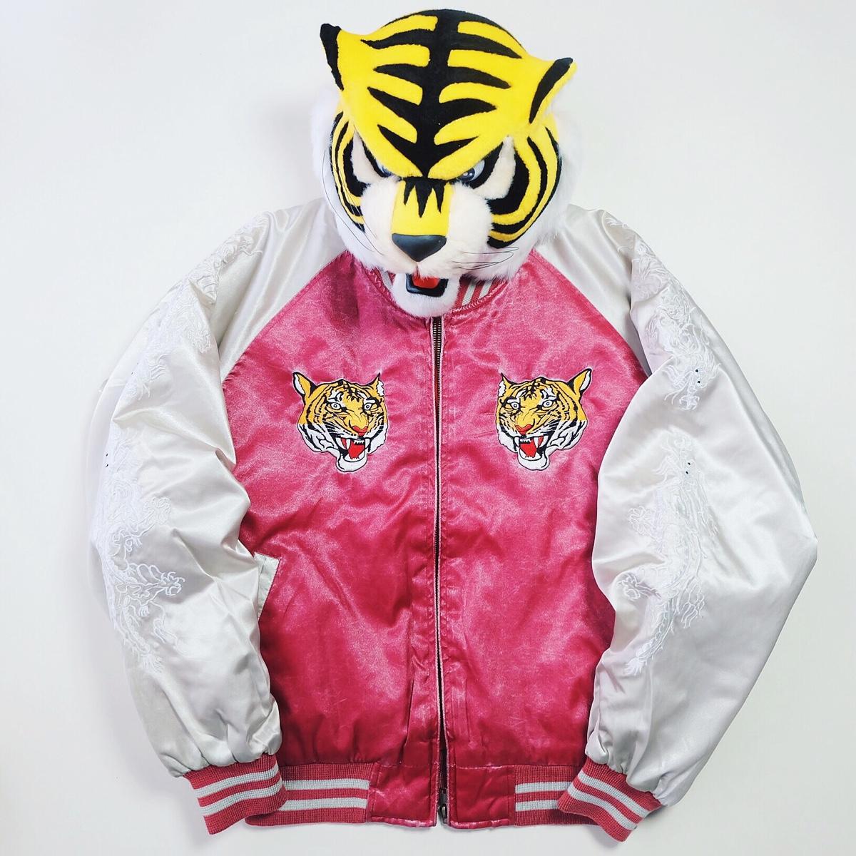 souvenir-jacket.jpg